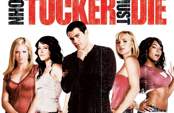 JOHN TUCKER MUST DIE Soundtrack Giveaway
